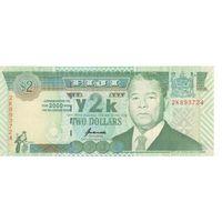 2 доллара Фиджи Юбилейные