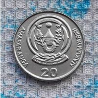 Руанда 20 франков 2009 года, AU. Новогодняя распродажа!!!