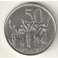 Эфиопия 50 сантим 2016