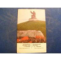 Календарики Победа у д. Лельчицы 1988
