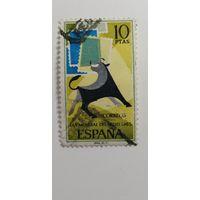 Испания 1965. Всемирный день марок
