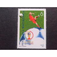 Македония 2002 футбол полная серия