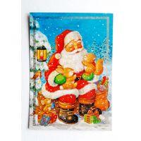 Поздравительная открытка. Дед Мороз. Зайчик. Белочка. Финляндия. Открытка прошлых лет.