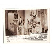 Фотохроника ТАСС 1953 г. - 9. Польша, дети