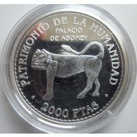 Испания 2000 песет 1997 г. Серия памятники Юнеско. Abomey lion. Тираж всего 30 тыс. шт. Серебро. Пруф! Идеальное состояние!