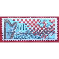 Чехословакия.   ( 1 марка ) 1969 года.