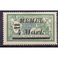 Мемель (Клайпеда) 3-й выпуск на марках Франции 4 м/ 45 с 1922 г