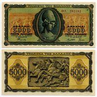 Греция. 5000 драхм (образца 1943 года, P122a, aUNC)