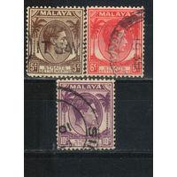 GB Колонии Малайя Стрейтс Сетлментс 1937 GVI Стандарт #215-6,218