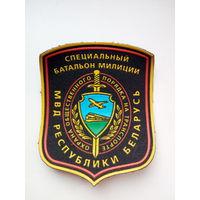 Шеврон Специальный батальон