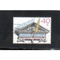 Нидерланды.Ми-1145.Тимпан древнего театра Амстердама Серия: Vondel, Йост ван ден.1979.