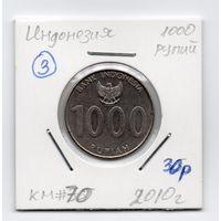 1000 рупий Индонезия 2010 года (#3)