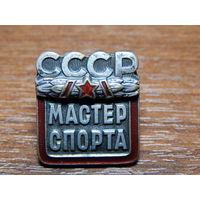 Знак-МАСТЕР СПОРТА С.С.С.Р. (201309)