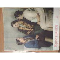 Журнал крестьянка май 1954 г.