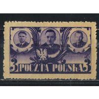 Польша 2-я Респ 1946 2-я годовщина Июльского Манифеста #439*