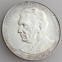 Югославия, 400 динар 1978 года, состояние UNC, Сплит 1979 Тито, серебро 925 пробы/ 25 грамм, KM#71, тираж 24 тыс.