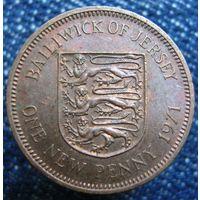 W: Джерси 1 новый пенни 1971 (606)