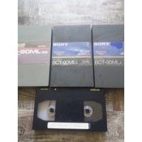 Видео кассеты большие профнссиональные