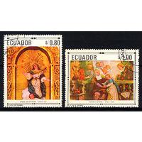 1968 Эквадор. Искусство