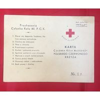 Karta Czlonka Kola Mlodziezy Polskiego Czerwonego Krzyza 1934-1935 год