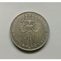 Германия Мейсон 1929г 3 марки.