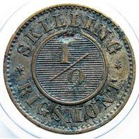 Дания 1/2 скиллинга ригсмонт 1868 (438)