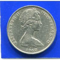 Новая Зеландия 20 центов 1967