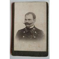 Фото мужчины. рецица. До 1917 г. Фотография Г.Блюмина. 7х10 см.