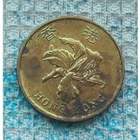 Гонконг 50 центов 1995 года. Инвестируй выгодно в монеты планеты!