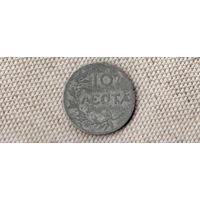 Греция 10 лепт 1922(редкая)//(Oct)
