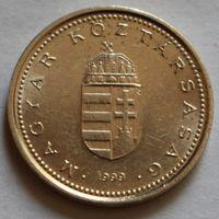 1 форинт 1999 Венгрия.
