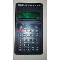 Калькулятор БЗ-35БЗ-35 СССР
