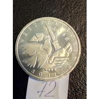 10 марок ФРГ 1998 года, Вестфальский мир 1648. Серебро 0,925. 72.