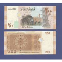 Банкнота Сирия 200 фунтов 2009 UNC ПРЕСС