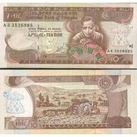 Эфиопия  10 бырр  2017 год  UNC