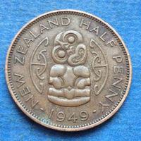 Новая Зеландия 1/2 пенни 1949 Георг VI