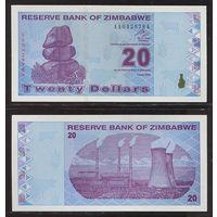 "Распродажа коллекции. Зимбабве. 20 долларов 2009 года (P-95 - 2009 ""Chiremba Rocks"" Issue)"