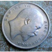 Британская Индия. 1 рупия 1905 г.