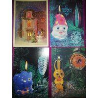 """4 чистые открытки """"С Новым годом!"""" одним лотом."""