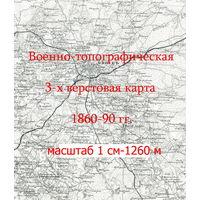 Старинная карта с местами поиска