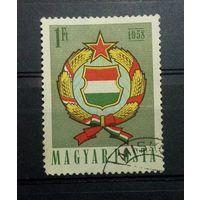Венгрия,герб страны 1958