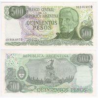 Аргентина 500 песо образца 1977-1982 года UNC p303c