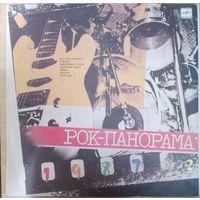 Рок-панорама, 1987