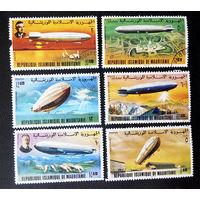 Мавритания 1976 г. Дирижабли. Авиация. История воздухоплавания, полная серия из 6 марок #0144-Т1P30