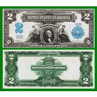 [КОПИЯ] США 2 доллара 1899 г. Серебряный сертификат.
