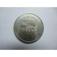 Армения.Монета 100 драм 1996 года.XXXII Олимпиада по шахматам в Ереване.Оригинал.
