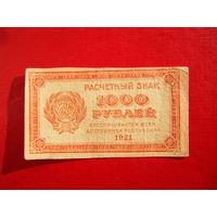 1000 рублей 1921г. В.З. звёзды.