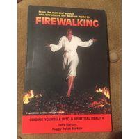 Firewalking книга на английском языке Калифорния