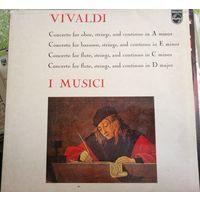 Вивальди VivaldiA E C D