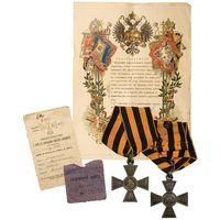 Определение (пробивка) Георгиевских крестов 1-4 степеней